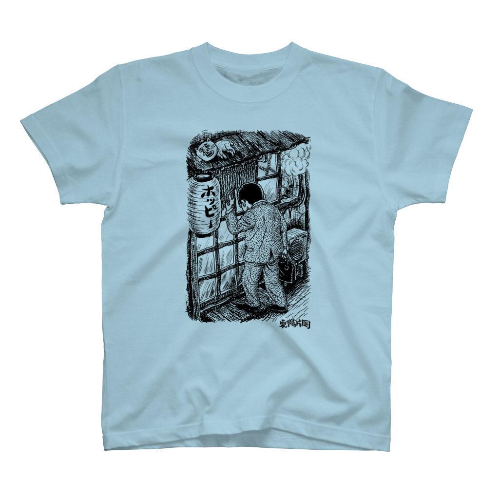 東陽片岡Tシャツ